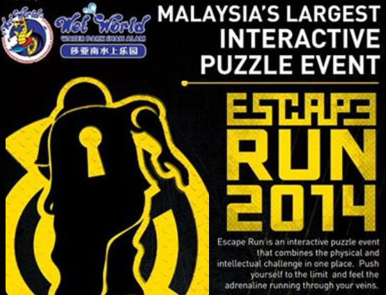 escape run 2014