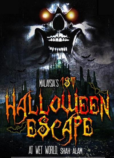 malaysia's 1st halloween escape | Intervirals