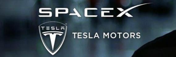 spacex_tesla