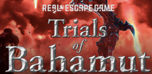 trials_of_bahamut